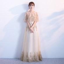 宴会晚礼服2019夏新款韩版长款主持人聚会生日派对连衣裙伴娘服女