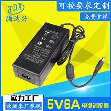 八字尾VI級能效5V6A電源適配器 UL認證安規桌面式5V6A電源適配器