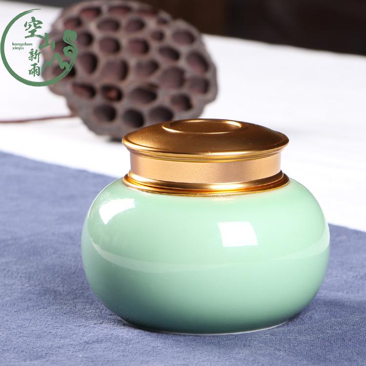 龙泉青瓷茶叶罐 精品陶瓷密封罐 商务礼品 定制 选配礼盒 LOGO