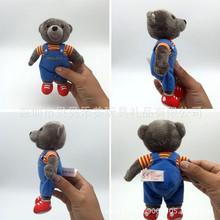 厂家定制动漫周边多超人毛绒熊吉祥物送朋友生日礼物毛绒玩具