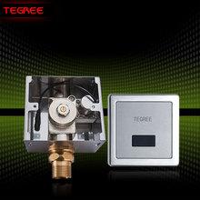 TG-746全自動感應大便器暗裝感應蹲便器沖水閥紅外線感應沖洗器