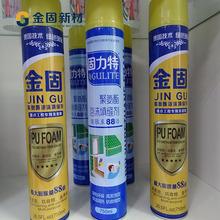 气焊FDF676-676
