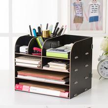 办公用品大号桌面抽屉式收纳盒木质文件架木制文件框资料架置物架