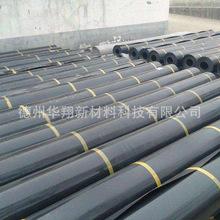 国标品质黑色防渗土工膜规格支持定制 河塘养殖耐用防渗防水板