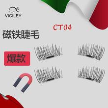 美容材料及用具2209E82BB-229