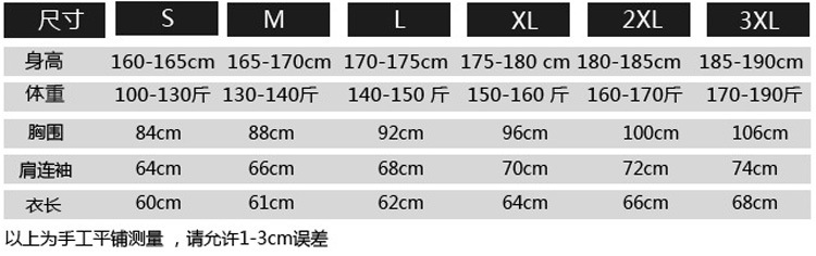 72590457d6 2019 Hot Sale Men S Tight Short Sleeved Body Shaping Clothes Light ...