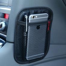 車載皮革手機置物網兜車內卡片收納袋汽車用置物袋儲物格雜物網