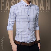 Áo sơ mi nam thời trang, màu sắc nam tính, phong cách Hàn Quốc