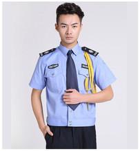 厂家生产保安服短袖衬衣保安夏装短袖物业小区保安工作制服批发等