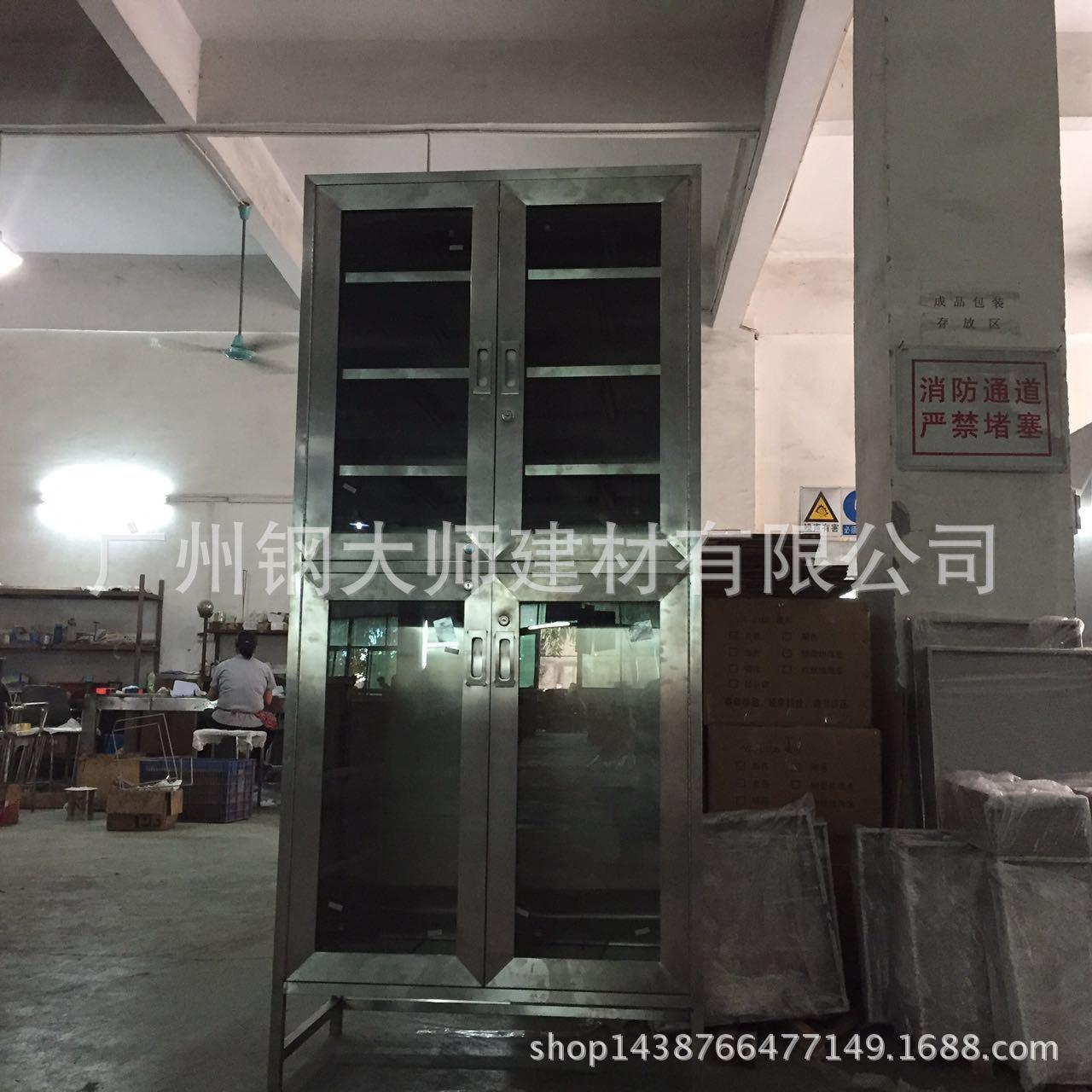 厂家定做不锈钢资料文件柜 304玻璃门对开办公文件柜a4 办公家具