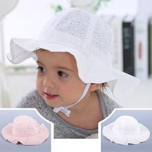 韓國新款大沿太陽帽寶寶盆帽兒童帽純棉嬰兒帽太陽帽漁夫帽