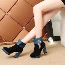 Boots nữ thời trang, thiết kế thoải mái trẻ trung, mẫu Hàn Quốc