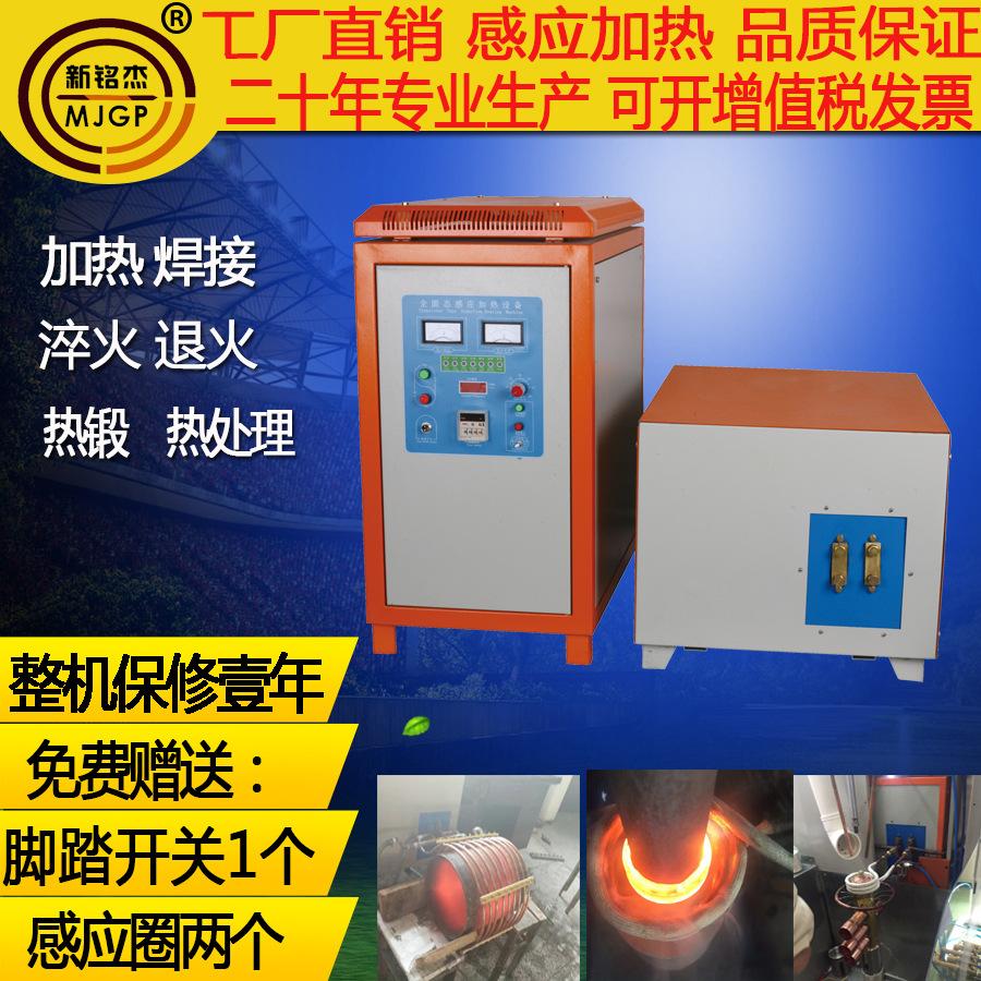 超音频感应加热设备超音频加热机感应加热电源 超音频淬火机床