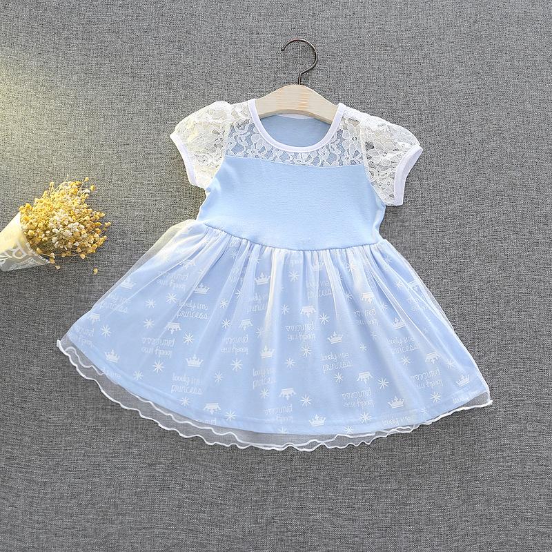 童装外贸万圣节灰姑娘公主礼服欧美蓬蓬裙大童网纱裙2020一件代发