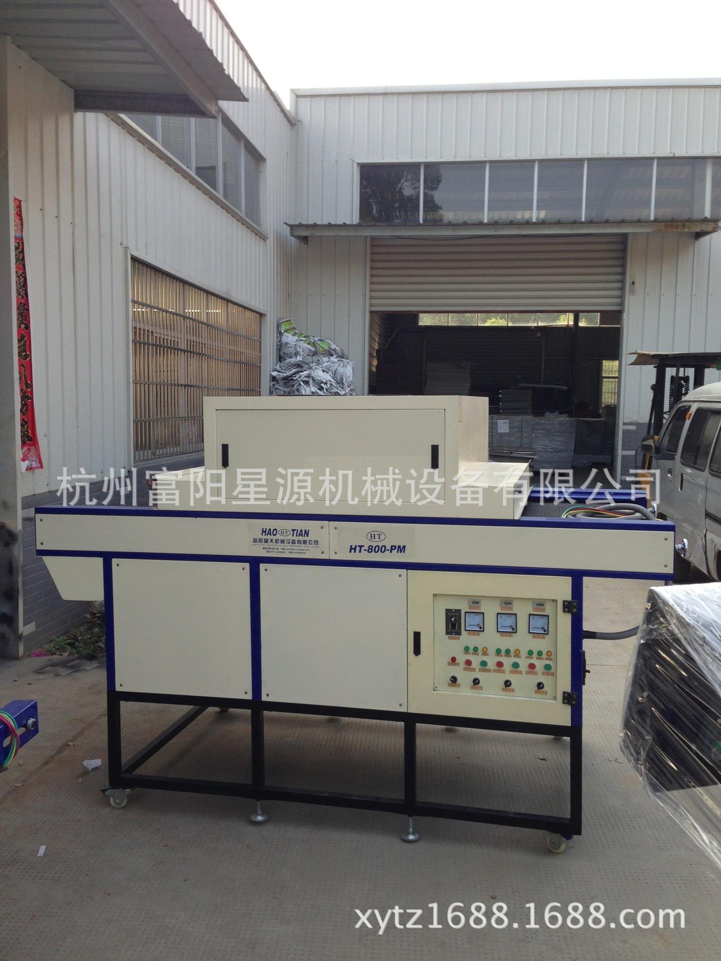 杭州流水线_厂家直销供应uv光固化流水线紫外线固化机丝印油墨uv