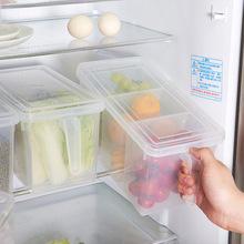 厂家批发收纳盒透明冰箱收纳盒带手柄三格大号水果蔬菜储物盒