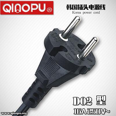 【D02韩国插头】韩国16A插头 16A两芯插头电源线 KC两芯16A插头
