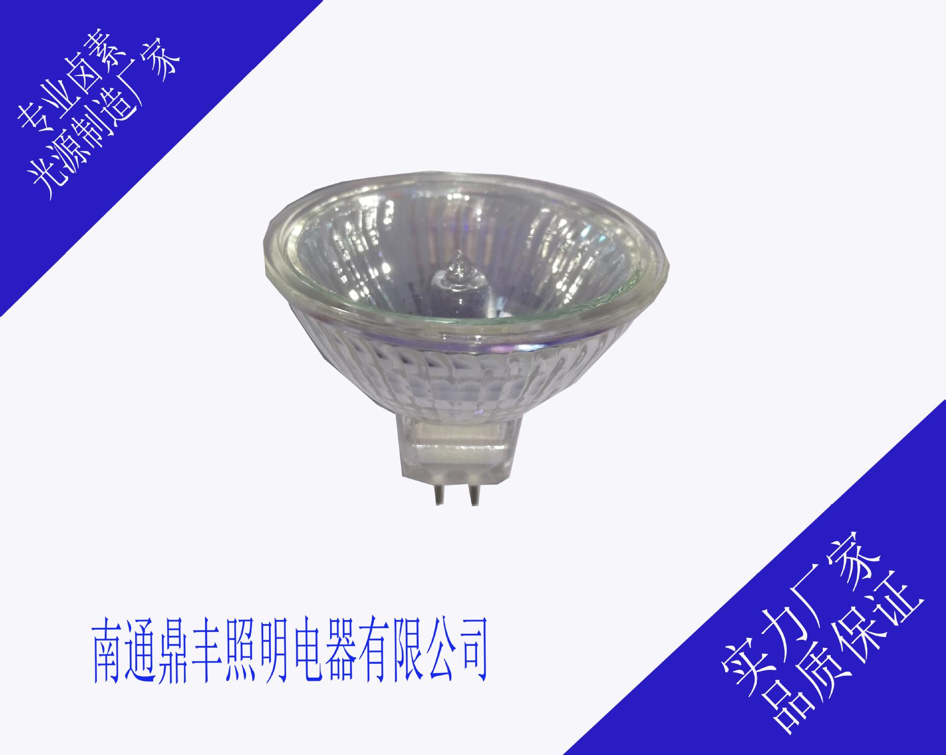 G5.3   MR16   120V   35W    射灯