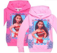Spring and Autumn Wear Big Boy Hoodie Girls Long Sleeve Sweater Agent 7240
