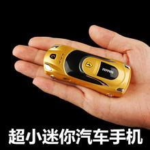 智新f3低价活动礼品法拉利直板个性学生跑车小汽车型迷你儿童手机