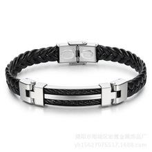 推荐 男式PU皮编织绳手链韩版韩国钢丝绳手工礼品镀黑,金