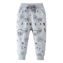 预售一件代发新品童装童裤 儿童欧美品牌加厚 男女童中小童长裤