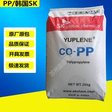 氢氧化镁F77CF-775268