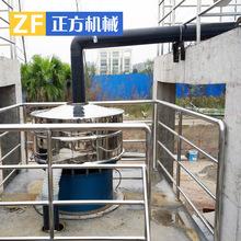 厂家供应 超声波振动筛 不锈钢超声波振动筛 金属网超声波振动