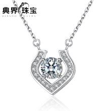 925纯银克拉恋人唐嫣同款项链 我的女王项链吊坠锁骨链银首饰品