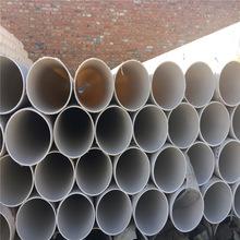 【求购】pvc供水管多少钱一米 pvc管材规格全 110pvc雨水管抗压好