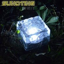 户外太阳能LED冰花地砖地埋灯草坪灯花园灯玻璃埋地灯庭院灯防水