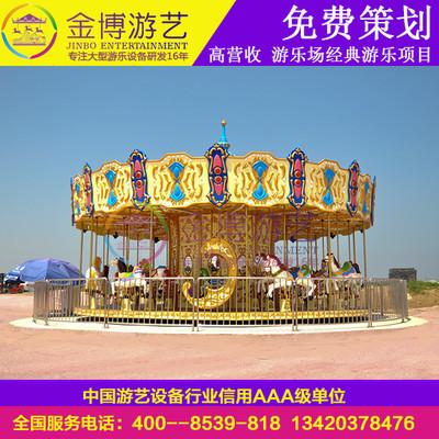 游乐设备,公园游乐设备,大型游乐场旋转木马,36座豪华转马厂家