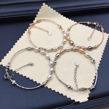 淡水真珍珠手鏈批發 時尚簡約珍珠飾品 女式珍珠手環產地直銷
