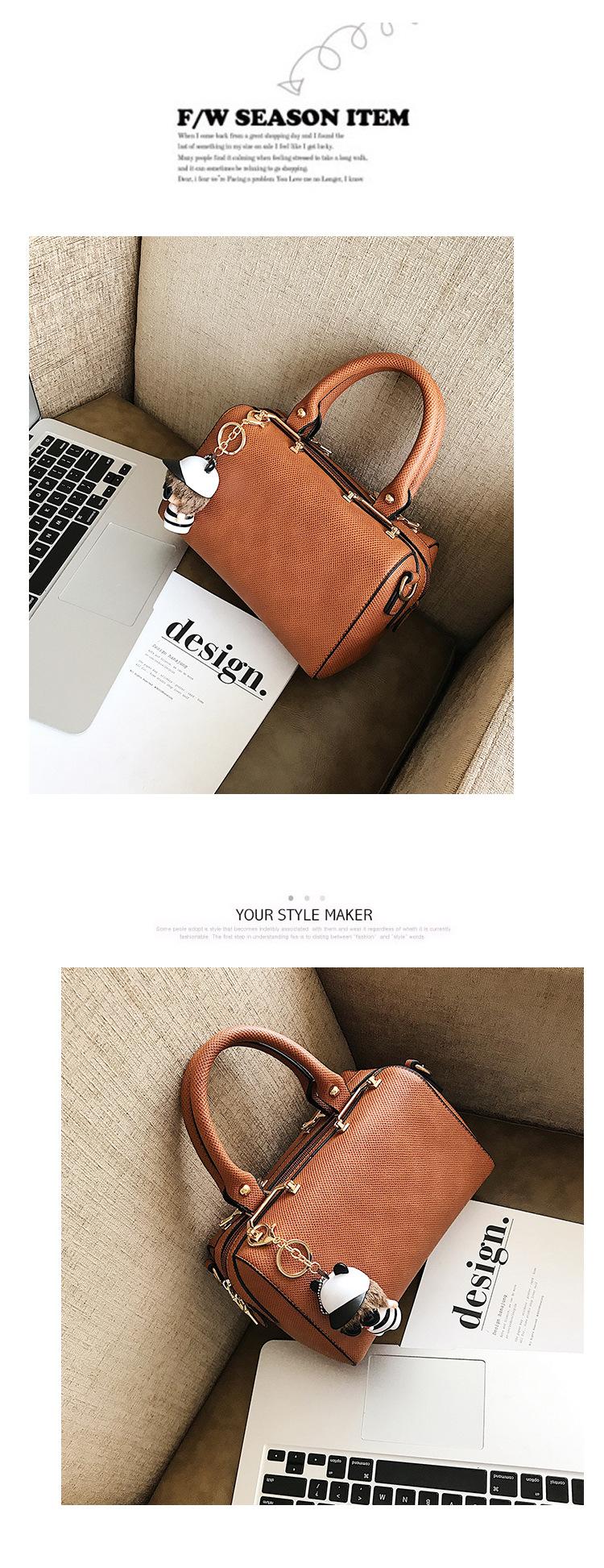 Korean version PUfashion bag (brown)NHPB0193-brown