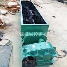 定制臥式混凝土攪拌機 雙軸膩子粉加濕攪拌機 水泥攪拌機