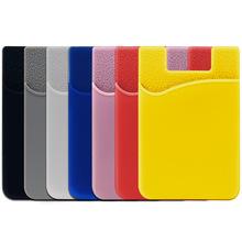 多功能硅胶手机卡套 定制自粘手机背贴卡套 公交卡/银行卡卡包