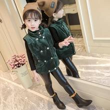 儿童丝绒马甲2017冬装90112新款韩版男童女童加厚休闲夹棉外套