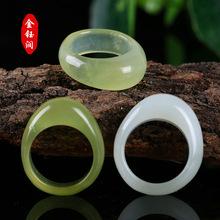 厂家批发玉石戒指天然岫玉指环戒指男士戒指按摩戒指玉器首饰戒指