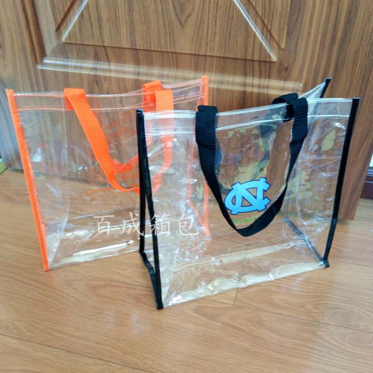 pvc袋透明 pvc手提袋塑料 pvc袋子定制