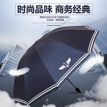 厂家雨伞大号素色防晒黑胶伞定制广告伞晴雨三折伞防紫外线遮阳伞