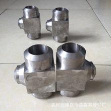 厂家供应 锻制高压对焊三通  承插焊接式锻制三通 锻制承插弯头