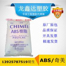 增稠劑B1BC3BFBA-139269