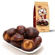 厂家直销65g蘑菇干冻干即食蘑菇食品零食批发一件代发诚招代理