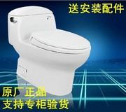 正品卫浴洁具马桶 CW988正品高端坐便器批发 连体式座便器