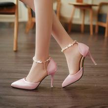 Giày cao gót nữ mũi nhọn, quai cài ngọc trai, mẫu Hàn Quốc