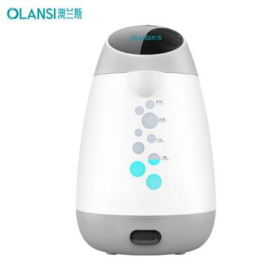 便携式养生消毒水机清洁头屑自制美容护肤水消毒液发生器OEM