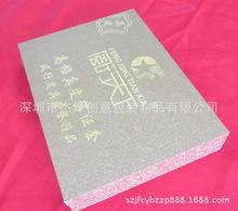 木盒包装厂定做礼品PVC木盒十年专注包装木盒钱包盒皮带领带包装