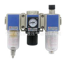 益研 气源处理三联件 GC200-08 G1/4接口 数控机床使用 气源件