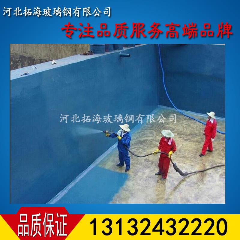 厂家直销承接水池地沟玻璃钢防腐衬里 铁罐管道玻璃钢防腐