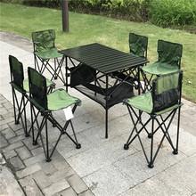 户外折叠桌椅套装多人折叠桌椅烧烤露营自驾游装备套装桌椅7件套